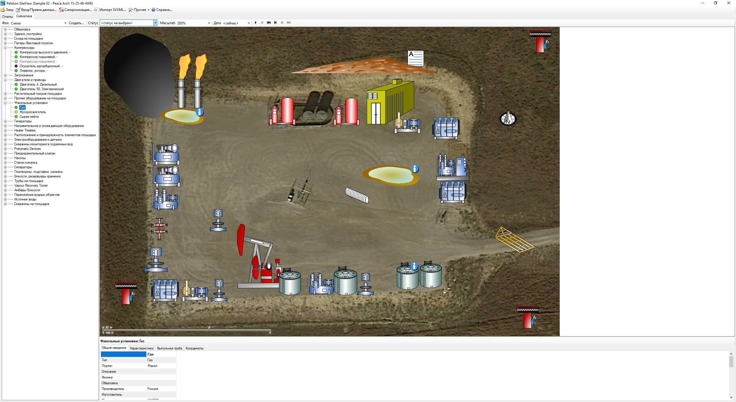 Well Planning Software Drilling Operations Management Screenshots Of Schematic And Data Display Areas Construction Reclamation Pipeline Facilities Water